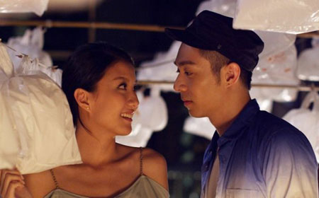 Rose Chan & Pakho Chau