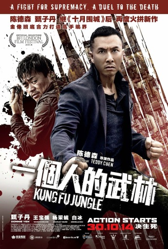 kungfu-jungle-official-poster
